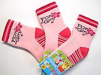 Розовые носки в цветной горошек для девочек махровые