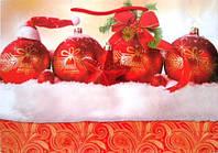 Бумажные новогодние пакеты 53 х 38 см