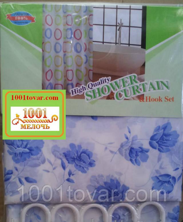 Шторка тканинна для ванної кімнати Shower curtain, з малюнком. Розмір 180х180 див.