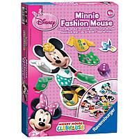"""Настольная игра """"Гардероб мышки Минни"""" для детей от 4 лет ТМ Ravensburger 21070"""