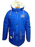 Детская зимняя куртка парка на мальчика подростка элеткрик, р.36,44,46