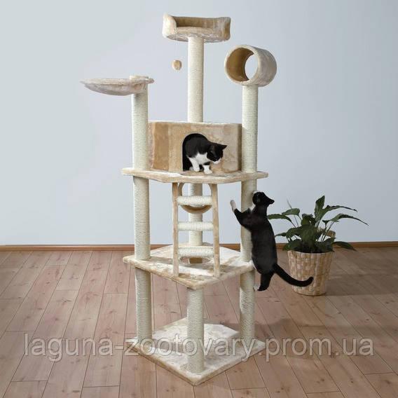 """Ігровий комплекс з когтеточку """"Монтілья"""" для кішок і кошенят, 197див, бежевий."""