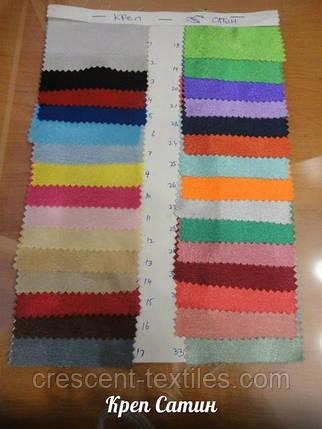 Ткань Креп Сатин, Креп сатин, купить креп сатин,креп сатин цена, креп сатин оптом, фото 2