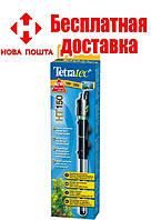 Терморегулятор Tetratec HT-150 (150W)