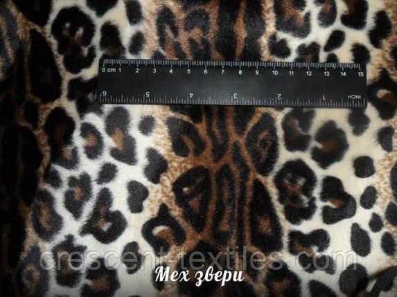Ткань Мех звери, ткань купить оптом, фото 2