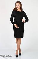 Платье для беременных и кормления Alen р. 44-50 ТМ Юла Мама Черный DR-36.101