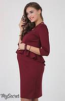 Платье для беременных и кормления Catherine р. 44-50 ТМ Юла Мама бордо DR-36.182