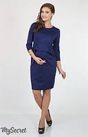Платье для беременных и кормления Catherine р. 44-50 ТМ Юла Мама синий DR-36.181