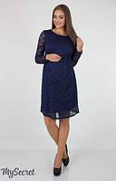 Платье для беременных и кормления Jennifer р. 44-50 ТМ Юла Мама Темно-синий DR-36.071