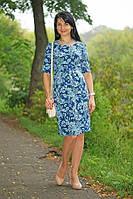 Платье для беременных и кормления Нежное утро р. 44-52 ТМ NowaTy синий 16020101