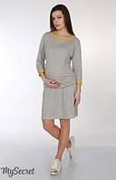 Платье для беременных и кормящих Sandy р. 44-50 ТМ Юла Мама Серый DR-16.041