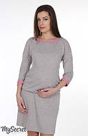 Платье для беременных и кормящих Sandy р. 46-50 ТМ Юла Мама Серый DR-16.042
