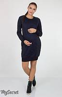 Платье-туника для беременных и кормления Margarita р. 44-50 ТМ Юла Мама Синий DR-36.151