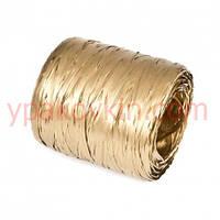 Рафия PLASTIFLORA 200м - Металл-золото