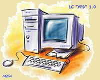 1С «Учет рабочего времени» 1.0 (Михайлов Евгений Александрович)