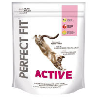 PERFECT FIT Active курица 0.75 kg