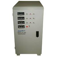 Стабилизатор напряжения трехфазный RUCELF SDV-3-9000