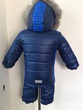 Детский зимний комбинезон на мальчика, р.1-4, фото 2