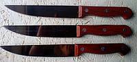 Нож кухонный РЫБКА - большой