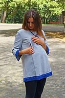 Туника для беременных и кормящих Дымка с синим кружевом р. 44-50 ТМ NowaTy 16020301