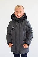 Утепленная зимняя куртка-парка для мальчика 5-9 лет (р. 116-134) ТМ Модный карапуз Серый 03-00671-0