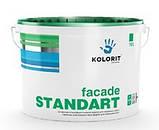 Фасадная краска Kolorit Standart A, 9л, фото 2