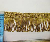 Бахрома декор шовкова золотиста темна  4,5 см.