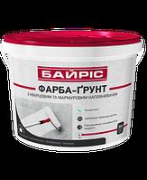 БАЙРІС фарба-грунт, 3,2кг (аналог СТ16)