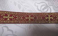 Тасьма галун церковна бордо з  люрексом золото 2,5 см, фото 1