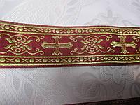 Тасьма галун церковна бордо з  люрексом золото 4,5 см
