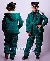 Детский Зимний Комбинезон с курточкой Леро мальчик/девочка