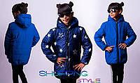 Детская куртка Двухсторонняя Звездочки мальчик/девочка на рост 98-122
