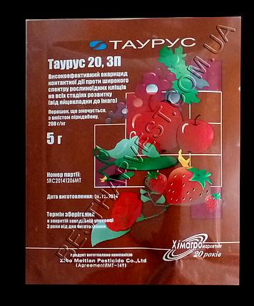 Таурус 5 г, оригинал, фото 2