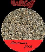 Молочная река (черный ароматизированный чай)