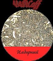 Имбирный (черный ароматизированный чай)