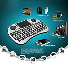Беспроводная клавиатура QWETY Мини i8 с тачпадом 2 для ПК, Смарт ТВ, Android ТВ приставок, Google ТВ