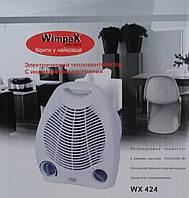 ТЕПЛОВЕНТИЛЯТОР WimpeX  WX 424