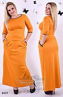 Платье 8137 (разм 50-52, 54-56, 58-60) /р27