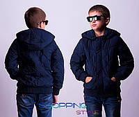 Детская подростковая куртка Ромбик для мальчика