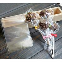 Пакеты для кейк-попсов (10*15 см.) 50 шт.