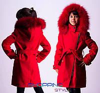 Детское подростковое зимнее пальто Кларис для девочки