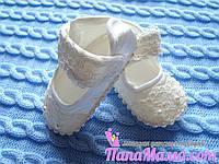 Нарядные пинетки для девочки, фото 1