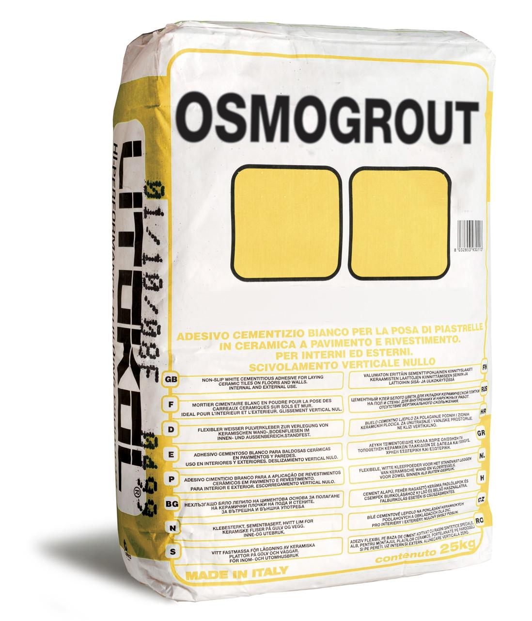 Проникающая гидроизоляция Litokol Osmogrout, 25 кг (внутр/наружн)