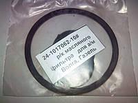 Прокладка фильтра масляного ГАЗ 31029 компл. 3шт (пр-во Россия)