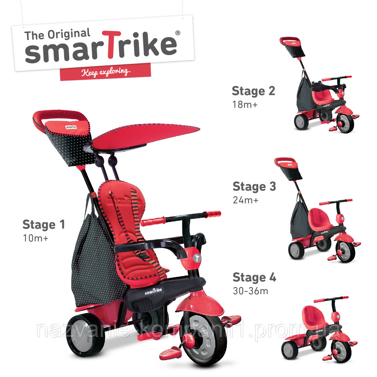 """Велосипед Smart Trike Glow 4 в 1 Red (6401500)  - Интернет магазин """"Радуга.toys"""" товары для детей в Киеве"""