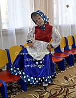 Костюм Бабушки, бабки Прокат в Николаеве