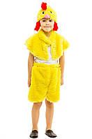 Детский костюм новогодний цыпленка