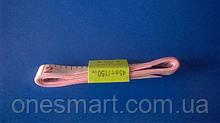 Метр швейный 1,5 метра