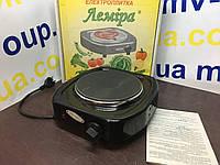 Электроплита ЭПЧ-Т 1-1,5кВт/220В Лемира