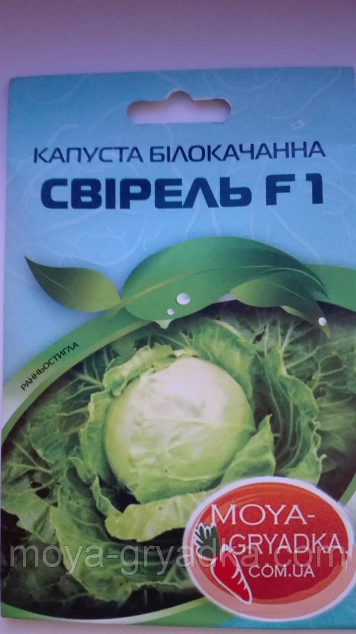 Свірель F1, 20 нас - MOYA-GRYADKA. COM в Ровно